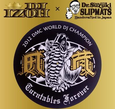 DJ IZOH x DR. SUZUKI SLIPMATS