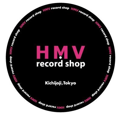 HMV record shop coppice KICHIJOJI × Dr. Suzuki Slipmats